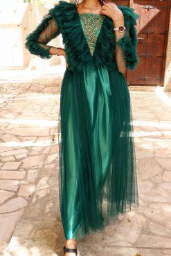 Emerald Green Evening Dress