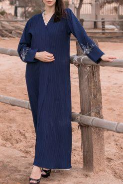 Abaya Blue Colour