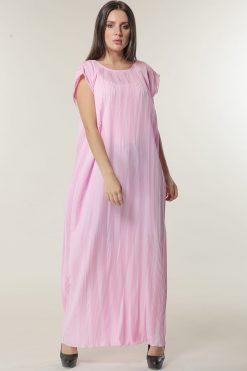 Crepe Under Abaya Dress