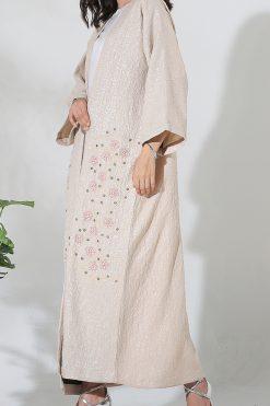 Beige Open Front Abaya