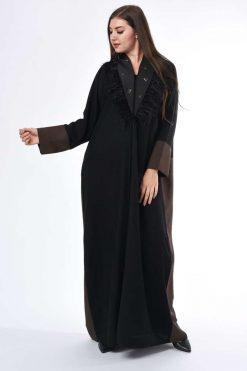 Collar Abaya