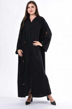 Abaya for work