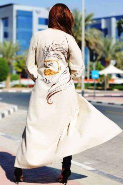 Horse Beige Abaya